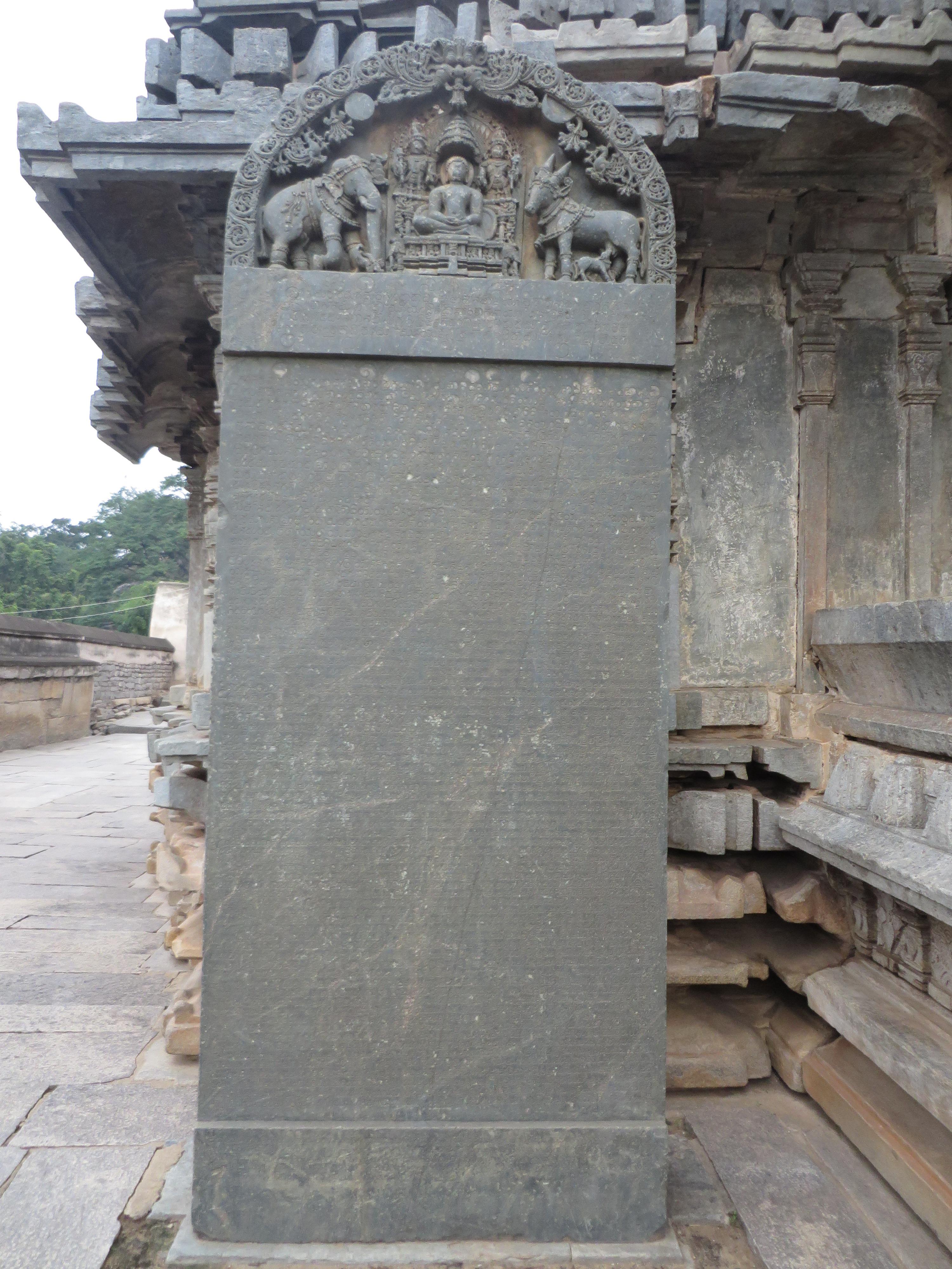 Akkana Basadi Shravanabelagola