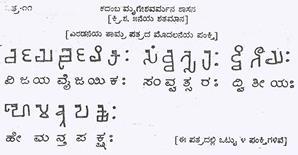 KadambaScript