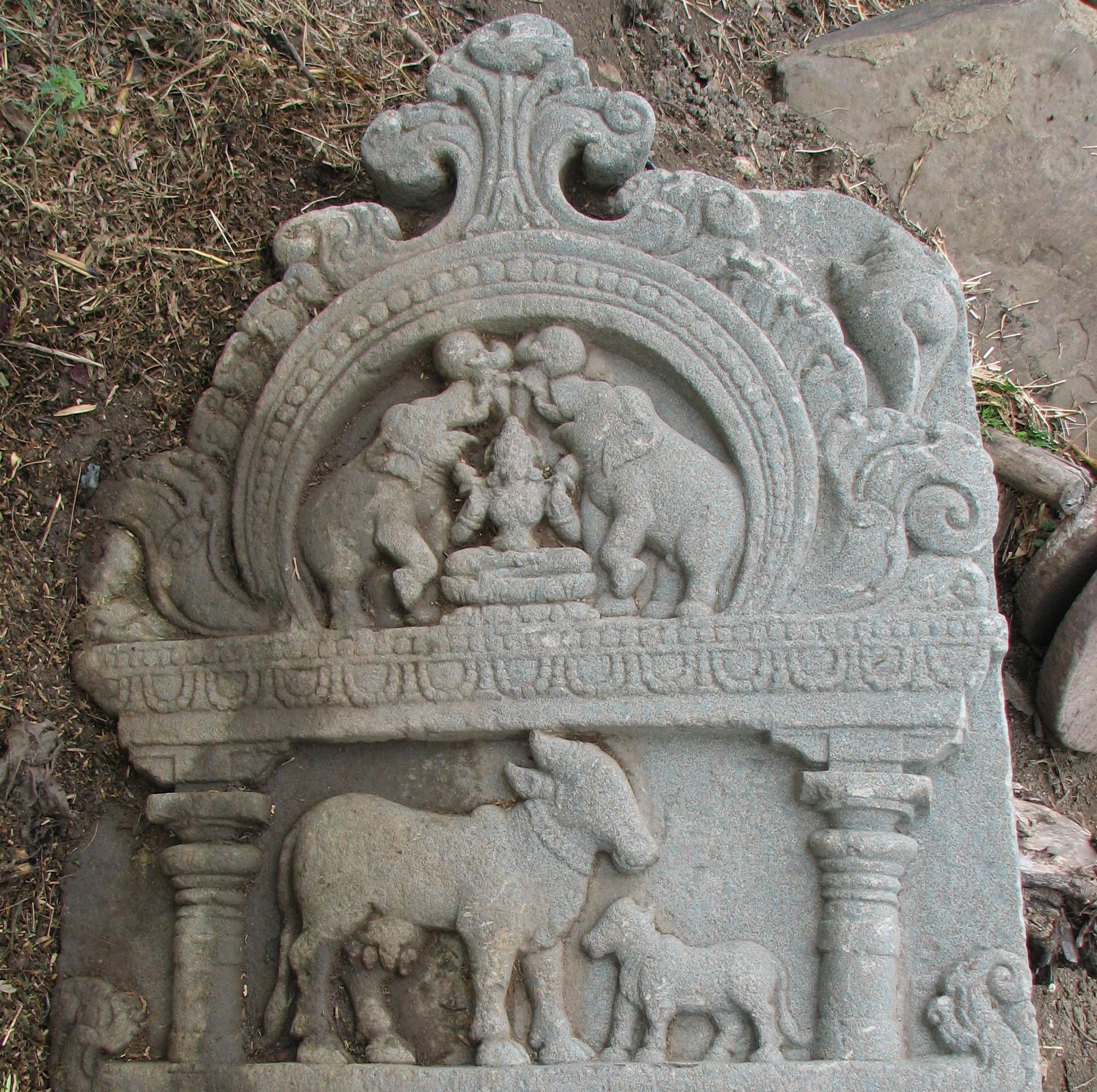 Ubhayamukhi