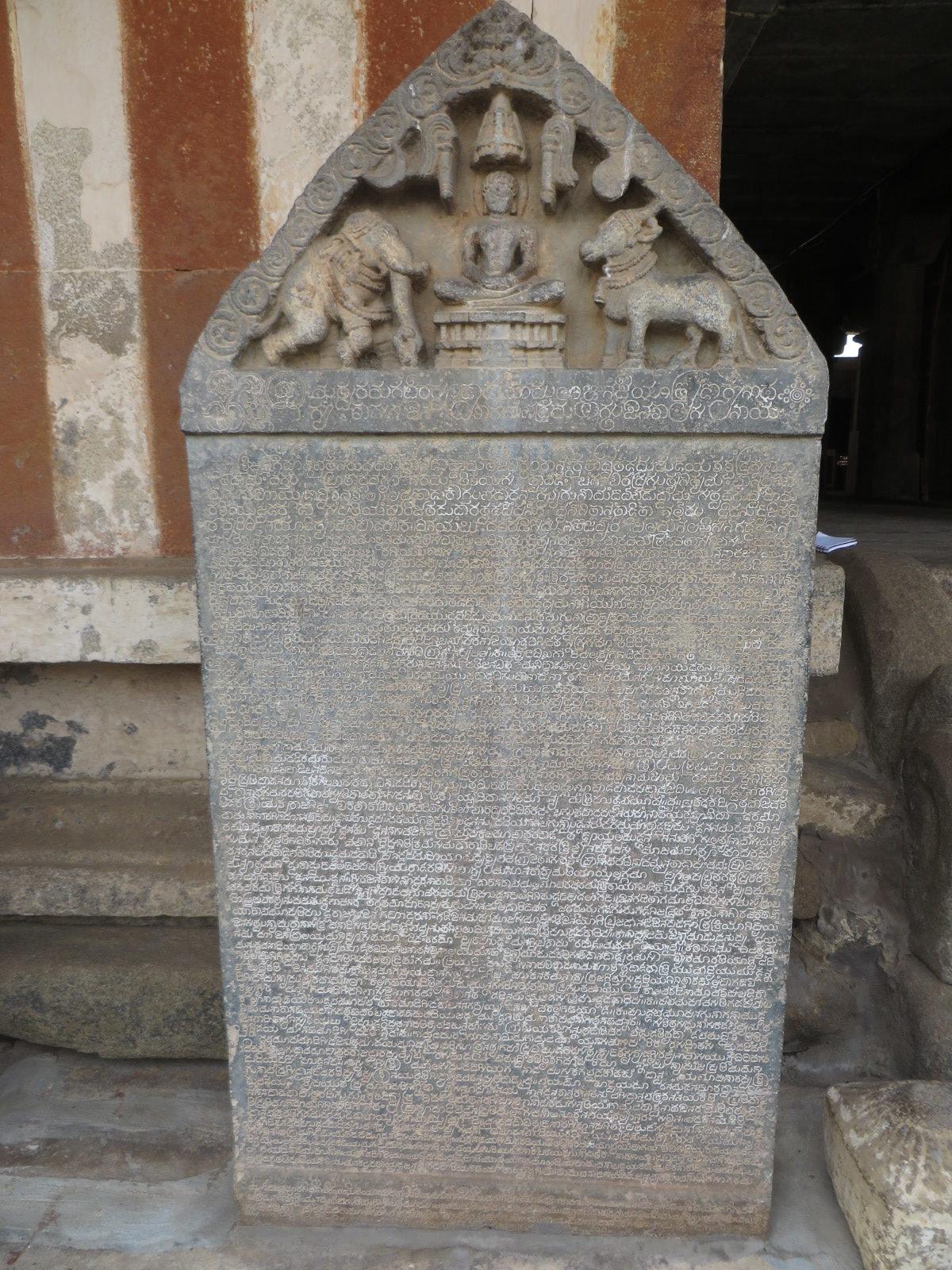 StoneInscription